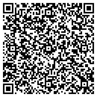 QR-код с контактной информацией организации S-show