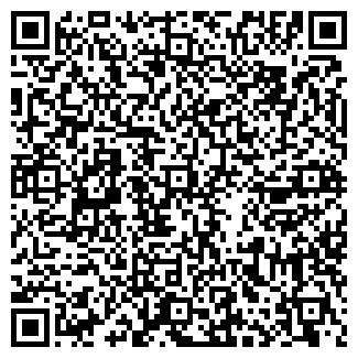 QR-код с контактной информацией организации Нурбулат