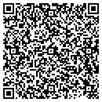 QR-код с контактной информацией организации ГРУЗОВОЕ ТАКСИ