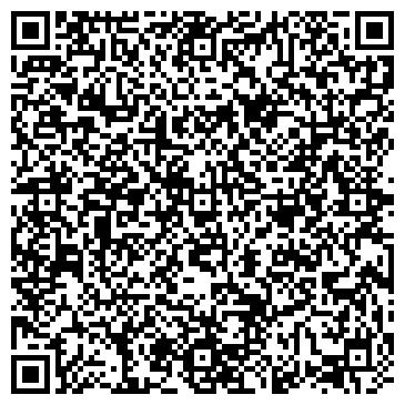 """QR-код с контактной информацией организации Общество с ограниченной ответственностью ТОВ """"УСІТ"""""""