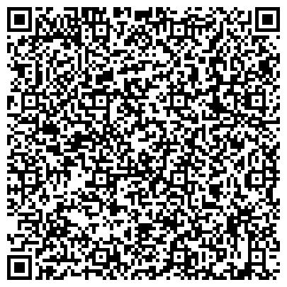 QR-код с контактной информацией организации Общество с ограниченной ответственностью Компания «Интер Системс» — компьютерное и офисное оборудование.