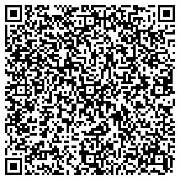 QR-код с контактной информацией организации Общество с ограниченной ответственностью ООО «Флагман СВ»
