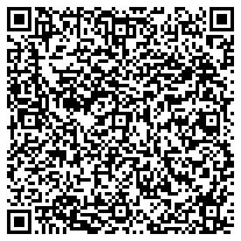 QR-код с контактной информацией организации ГРУППА КОМПАНИЙ ПОИСК
