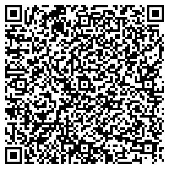 QR-код с контактной информацией организации ООО «IT-service»