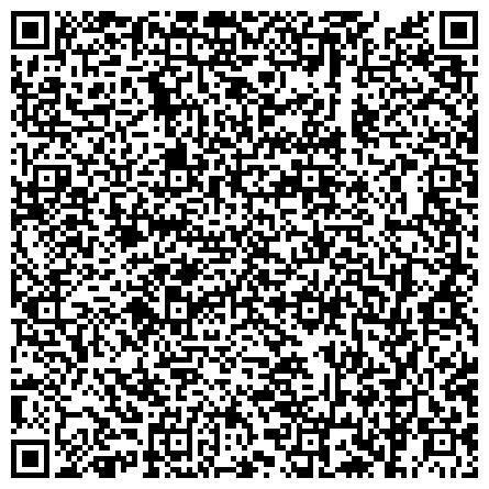 QR-код с контактной информацией организации Общество с ограниченной ответственностью Ремонт стиральных машин Bosch Бош, Ремонт стиральных машин Siemens Сименс «Три О Сервис»