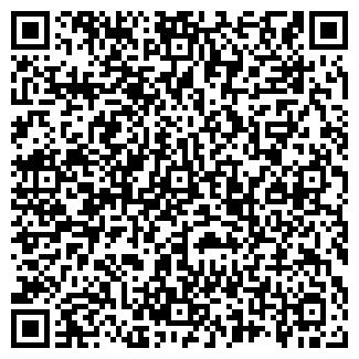 QR-код с контактной информацией организации КАРГОТРАНС, ЧП