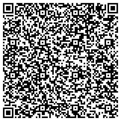 """QR-код с контактной информацией организации Субъект предпринимательской деятельности Сервисный центр """"Ремонт-24"""""""