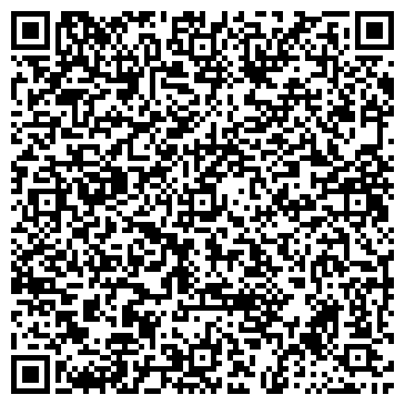 """QR-код с контактной информацией организации Общество с ограниченной ответственностью ООО """"Триал"""""""