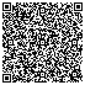 QR-код с контактной информацией организации Общество с ограниченной ответственностью ООО ФАКТОРКОМ