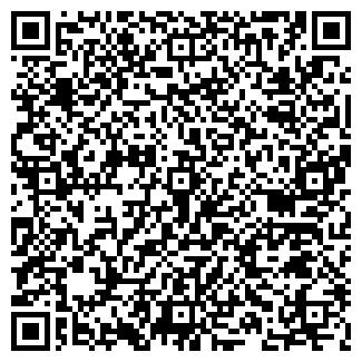 QR-код с контактной информацией организации Adapter, Общество с ограниченной ответственностью