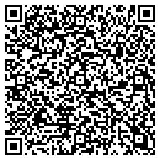 QR-код с контактной информацией организации ООО АртСофт