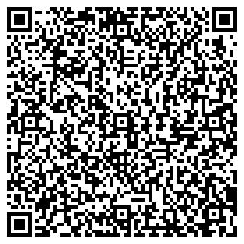 QR-код с контактной информацией организации П/П СТРУС