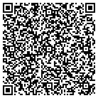 """QR-код с контактной информацией организации ООО """"ВИТАРТИС"""""""
