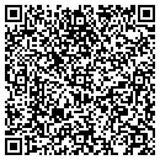 QR-код с контактной информацией организации ОДО ВАЛЕКС