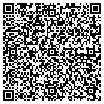 QR-код с контактной информацией организации КРАИНА, СТРАХОВАЯ КОМПАНИЯ