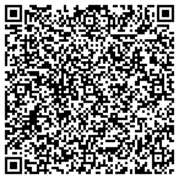 """QR-код с контактной информацией организации ЧТУП """"ОфисМаркетТорг"""""""