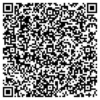 """QR-код с контактной информацией организации Общество с ограниченной ответственностью ООО """"Холдерпринт"""""""