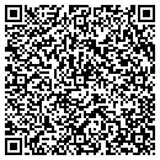 QR-код с контактной информацией организации Umbrella