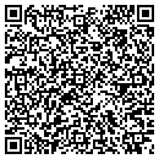 QR-код с контактной информацией организации ПОИСК ГК