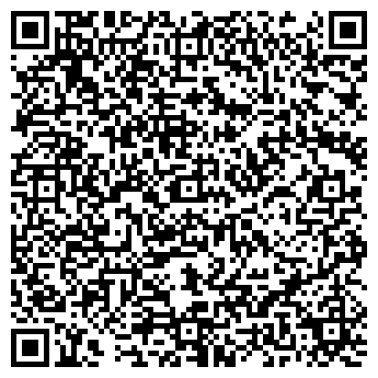 QR-код с контактной информацией организации Компьютер Сервис