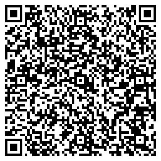 QR-код с контактной информацией организации ИП Менц