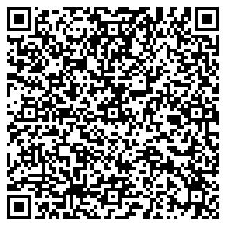 QR-код с контактной информацией организации НИКВИН