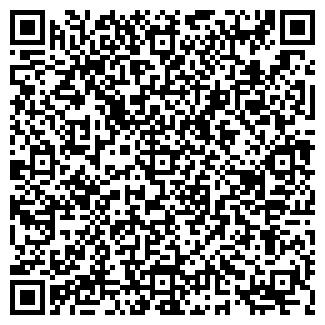 QR-код с контактной информацией организации ВикНикс