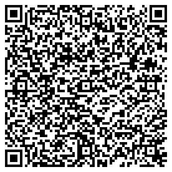 QR-код с контактной информацией организации СКАТ-ЭКСПРЕСС, ООО