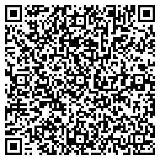 QR-код с контактной информацией организации Частное предприятие Ип Гах