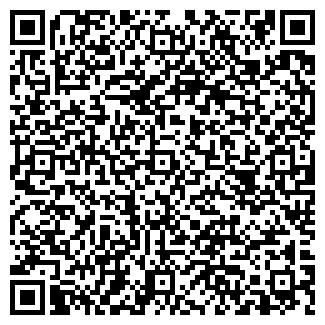 QR-код с контактной информацией организации pc-center