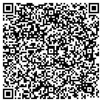 """QR-код с контактной информацией организации ОДО """"Белтекко-С"""""""