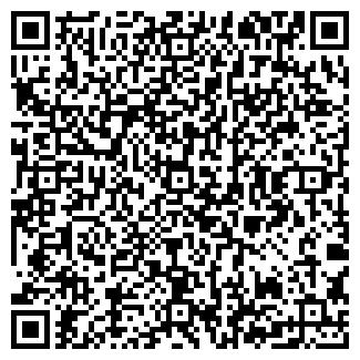 QR-код с контактной информацией организации vokne