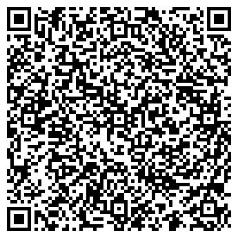 """QR-код с контактной информацией организации Общество с ограниченной ответственностью ООО """"АйТи-МИГ"""""""