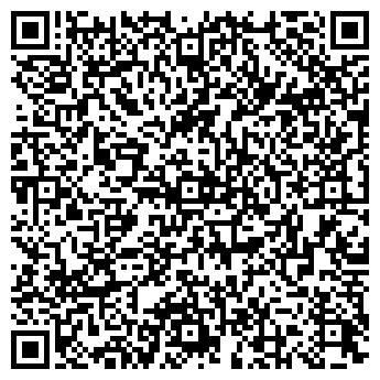 QR-код с контактной информацией организации Общество с ограниченной ответственностью ООО «РЕГДИН ПРИНТ»