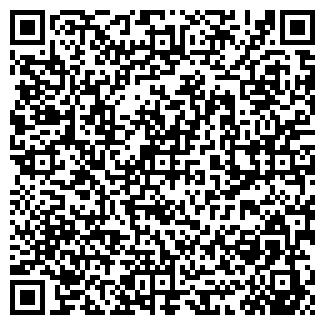 """QR-код с контактной информацией организации Общество с ограниченной ответственностью ООО """"Импортер"""""""