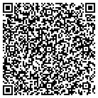 """QR-код с контактной информацией организации ООО """"Нави-центр"""""""