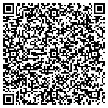 QR-код с контактной информацией организации Общество с ограниченной ответственностью ООО «ВПС-Систем»