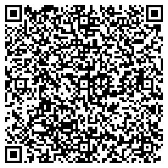 QR-код с контактной информацией организации УКРЕВРОТРАНС