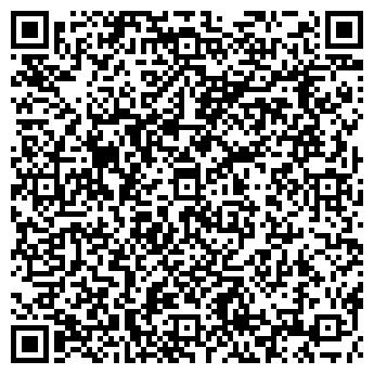 QR-код с контактной информацией организации Венита систем,ООО