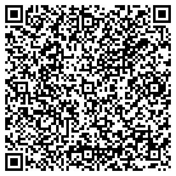 QR-код с контактной информацией организации Релайф, ООО