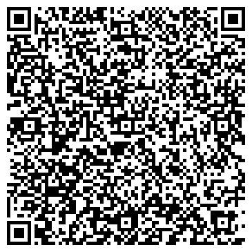 """QR-код с контактной информацией организации Частное предприятие ЧП """"ИТ Сервис Для Вас"""""""