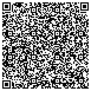 QR-код с контактной информацией организации Общество с ограниченной ответственностью ООО «СТЭП-ЭЛЕКТРОНИКА»