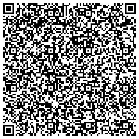 """QR-код с контактной информацией организации Общество с ограниченной ответственностью ТОВ """"ФЛЕКС"""" — кассовая техника (ТМ DATECS), торговое оборудование и программное обеспечение"""