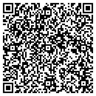 QR-код с контактной информацией организации ТД УЮТ