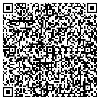 QR-код с контактной информацией организации ООО «ИВА», Общество с ограниченной ответственностью