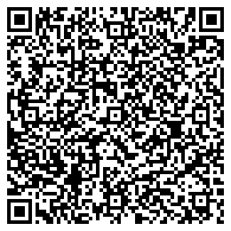 QR-код с контактной информацией организации КВ Сервис, Частное предприятие