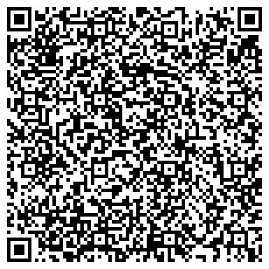 """QR-код с контактной информацией организации Сервисный центр """"УкрСервис"""""""
