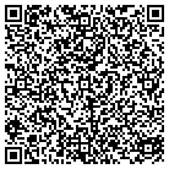 QR-код с контактной информацией организации Ксовит, ПП