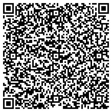 """QR-код с контактной информацией организации Сервисный Центр """"ГазПромСервис"""""""