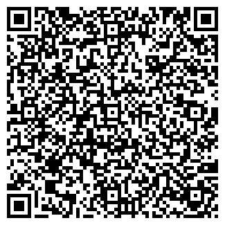 QR-код с контактной информацией организации Другая ЭКОСЕРВИС
